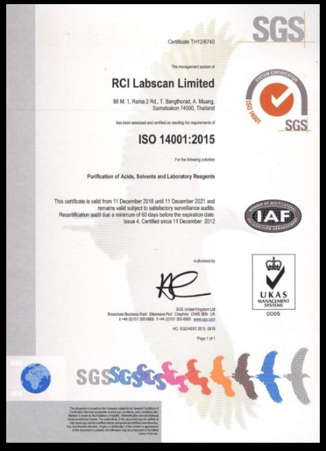 img-iso-14001