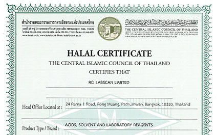 RCI Labscan products are now Halal certified